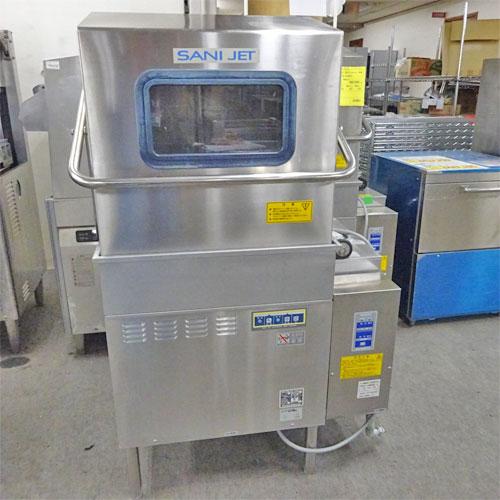 【中古】食器洗浄機 日本洗浄機 SD-114GSAH 幅800×奥行700×高さ1400 三相200V 60Hz専用 都市ガス 【送料別途見積】【業務用】