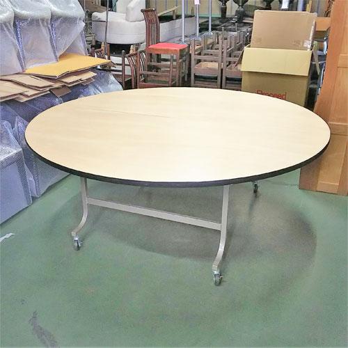 【中古】折り畳み丸テーブル 幅1810×奥行1810×高さ700 【送料別途見積】【業務用】
