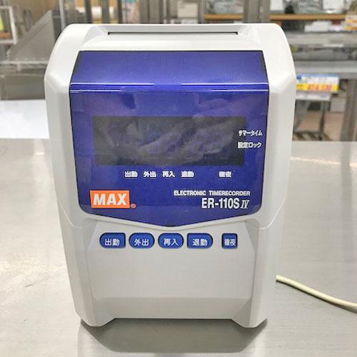 【中古】タイムレコーダー MAX ER-110S4 幅145×奥行95×高さ200 【送料無料】【業務用】