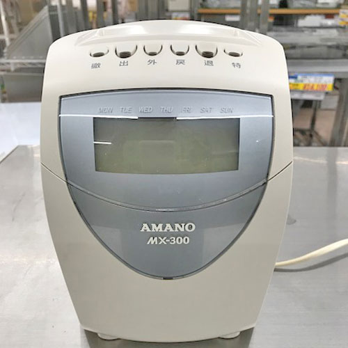 【中古】タイムレコーダー アマノ MX-300 幅170×奥行115×高さ233 【送料無料】【業務用】