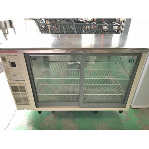 【中古】台下冷蔵ショーケース ホシザキ RTS-120STB2 幅1200×奥行450×高さ800 【送料別途見積】【業務用】