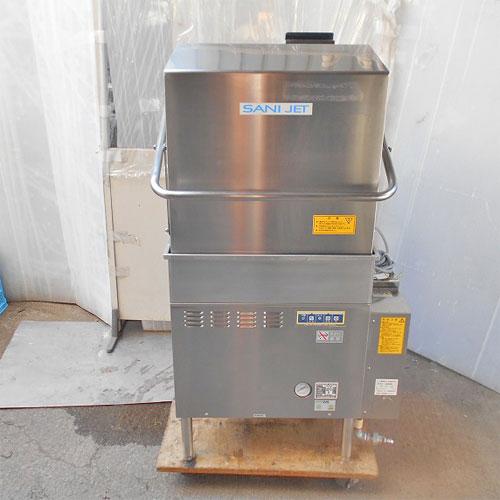 【中古】食器洗浄機 日本洗浄機 SD82GA 幅750×奥行650×高さ1370 50Hz専用 都市ガス 【送料無料】【業務用】