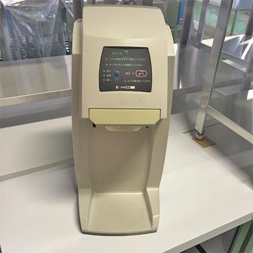 【中古】アイスクリームマシーン ワンショット サンデン CIM-10A 幅242×奥行280×高さ510 【送料無料】【業務用】
