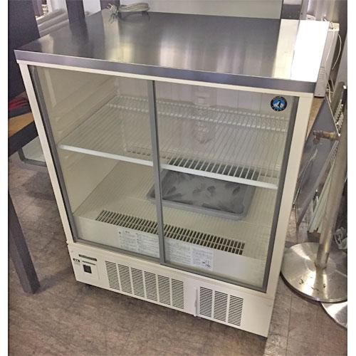 【中古】冷蔵ショーケース ホシザキ SSB-85CL2 幅850×奥行550×高さ1080 【送料無料】【業務用】
