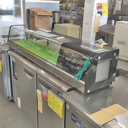 【中古】冷蔵ネタケース 大和冷機 DN501-R 幅1520×奥行290×高さ275 【送料別途見積】【業務用】