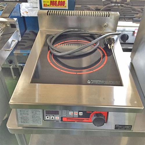 【中古】IH調理器BG マルゼン MIHX-03C 幅450×奥行600×高さ170 三相200V 【送料別途見積】【業務用】