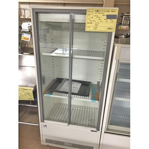 【中古】冷蔵ショーケース サンデン VRS-106XE 幅633×奥行435×高さ1442 【送料別途見積】【業務用】