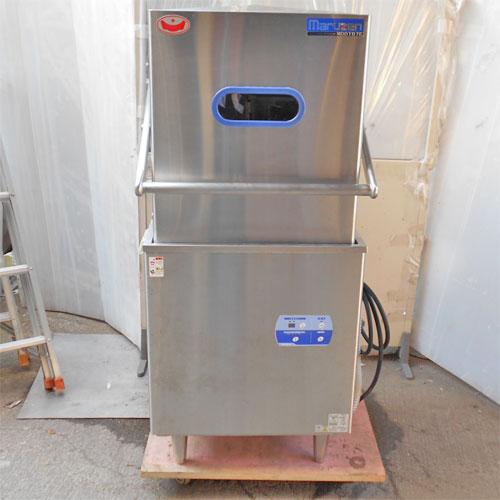【中古】食器洗浄機 マルゼン MDDTB7E 幅640×奥行670×高さ1445 三相200V 【送料別途見積】【業務用】