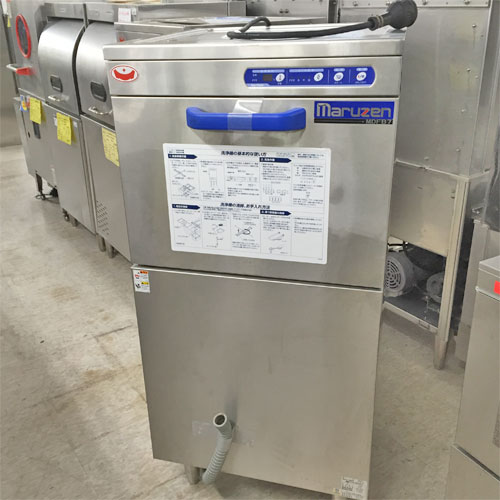 【中古】フロントローディングタイプ食器洗浄機 マルゼン MDFB7 幅600×奥行600×高さ1290 三相200V 【送料別途見積】【業務用】