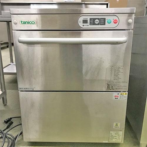 【中古】食器洗浄機 タニコー TDWC-406UE1 幅600×奥行600×高さ800 60Hz専用 【送料別途見積】【業務用】