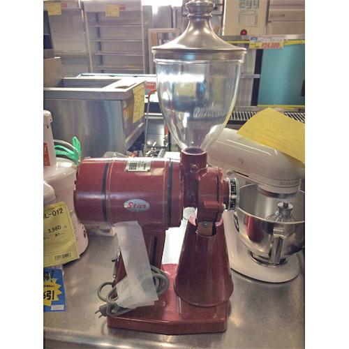 【中古】コーヒー豆グラインダー(レトロ調) ELE-CUT=360 幅320×奥行200×高さ650 【送料別途見積】【業務用】