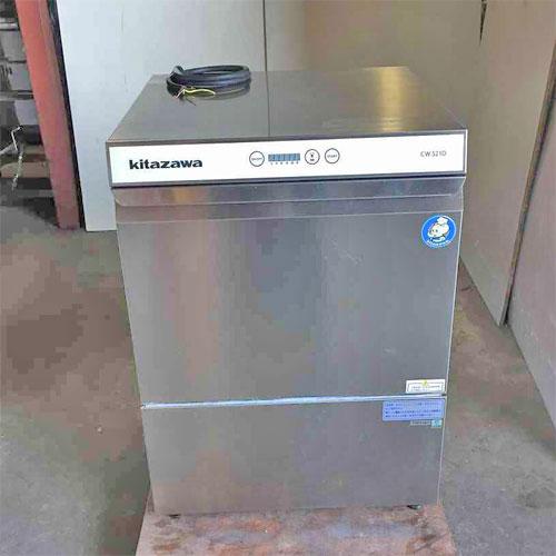 【中古】食器洗浄機 北沢産業 CW521D 幅600×奥行600×高さ820 三相200V 【送料別途見積】【業務用】