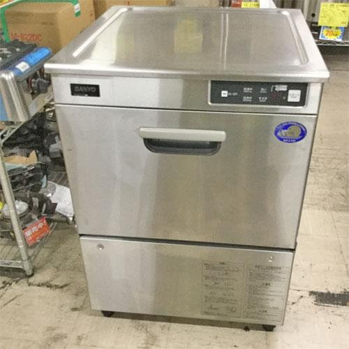 【中古】食器洗浄機 SANYO DW-UD44U3 幅600×奥行600×高さ850 三相200V 【送料別途見積】【業務用】