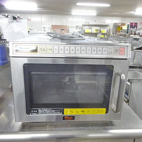 【中古】電子レンジ ネスター ERN-18TM-1 幅420×奥行535×高さ335 【送料別途見積】【業務用】