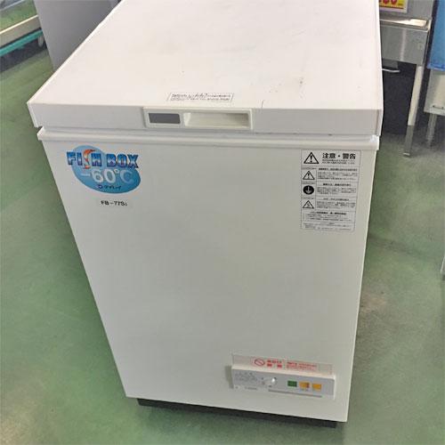 【中古】冷凍ストッカー ダイレイ FB77S3 幅550×奥行600×高さ830 【送料別途見積】【業務用】