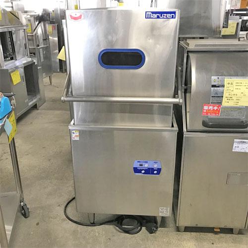 【中古】食器洗浄機 マルゼン MDDTB6 幅600×奥行600×高さ1400 三相200V 【送料別途見積】【業務用】