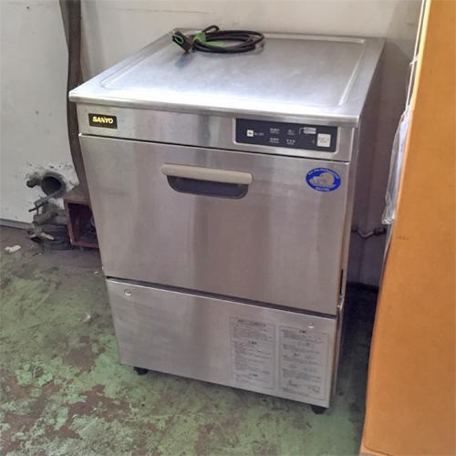【中古】食器洗浄機 サンヨー DW-UD44U 幅600×奥行600×高さ840 【送料別途見積】【業務用】