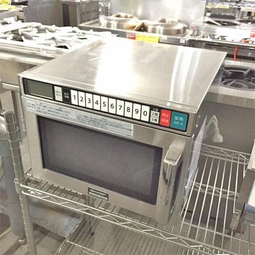 【中古】電子レンジ シャープ RE-7500P 幅420×奥行480×高さ330 【送料別途見積】【業務用】