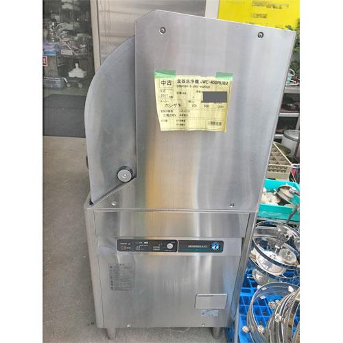 【中古】食器洗浄機 ホシザキ JWE-450RUB3 幅600×奥行600×高さ1380 三相200V 【送料別途見積】【業務用】