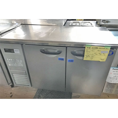 【中古】冷蔵コールドテーブル パナソニック(Panasonic) SUR-K1261 幅1200×奥行600×高さ800 【送料別途見積】【業務用】
