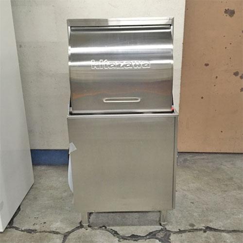 【中古】食器洗浄機 キタザワ 幅670×奥行645×高さ1325 【送料別途見積】【業務用】