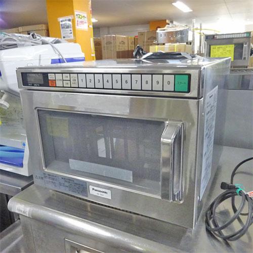 【中古】電子レンジ パナソニック(Panasonic) NE-1901 幅422×奥行473×高さ337 【送料別途見積】【業務用】