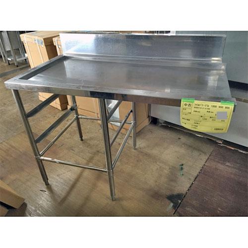 【中古】ソイルドテーブル 幅1200×奥行650×高さ800 【送料別途見積】【業務用】