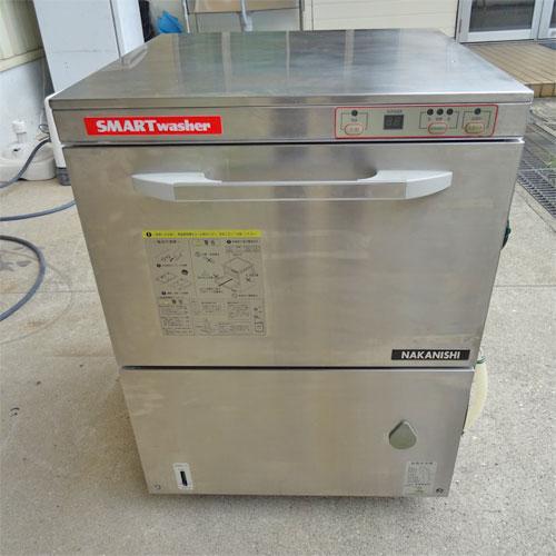 【中古】食器洗浄機 中西製作所 AU70-1 幅600×奥行600×高さ850 60Hz専用 【送料別途見積】【業務用】
