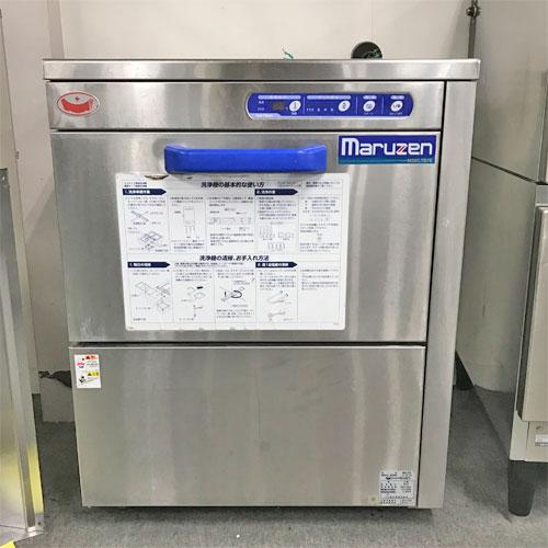 【中古】食器洗浄機(アンダーカウンター) マルゼン MDRLTB7 幅650×奥行600×高さ800 三相200V 【送料別途見積】【業務用】