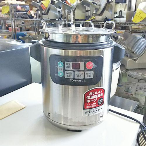 【中古】スープジャー 象印 TH-CU045 幅315×奥行260×高さ350 【送料別途見積】【業務用】