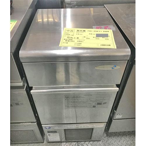【中古】製氷機 25kg フクシマガリレイ(福島工業) FIC-25KT2 幅395×奥行450×高さ800 【送料別途見積】【業務用】