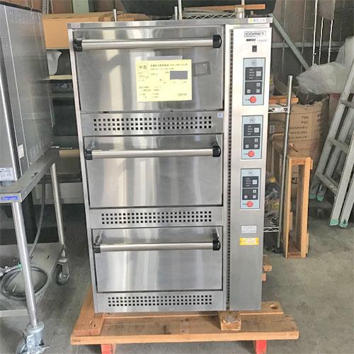 【中古】多機能自動炊飯器 コメットカトウ CRA-150N 幅748×奥行707×高さ1300 LPG(プロパンガス) 【送料無料】【業務用】