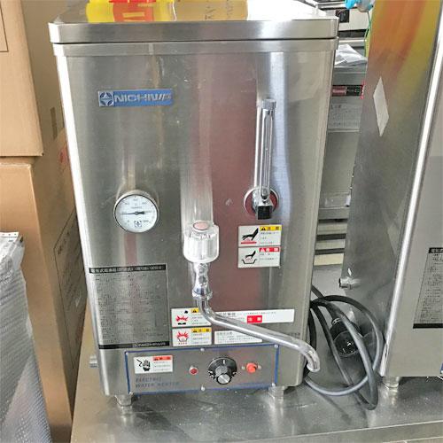 【中古】電気給湯器 ニチワ電機 NET-20 幅364×奥行274×高さ660 三相200V 【送料別途見積】【業務用】