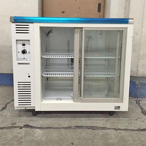 【中古】冷蔵ショーケース パナソニック(Panasonic) SMR-V961 幅900×奥行600×高さ790 【送料別途見積】【業務用】