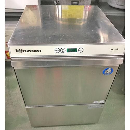 【中古】食器洗浄機 北沢産業 CW-520S 幅575×奥行605×高さ820 三相200V 50Hz専用 【送料無料】【業務用】