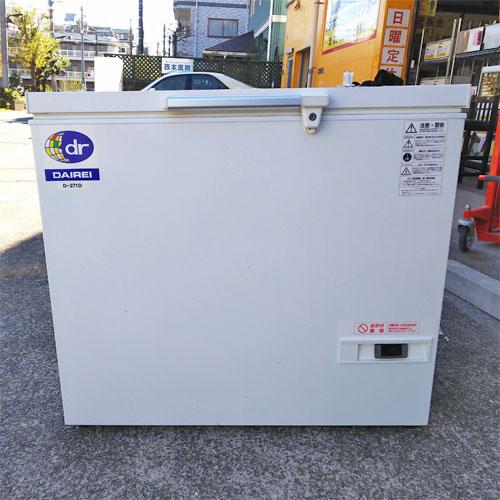 【中古】冷凍ストッカー ダイレイ D-271 幅920×奥行960×高さ840 【送料別途見積】【業務用】