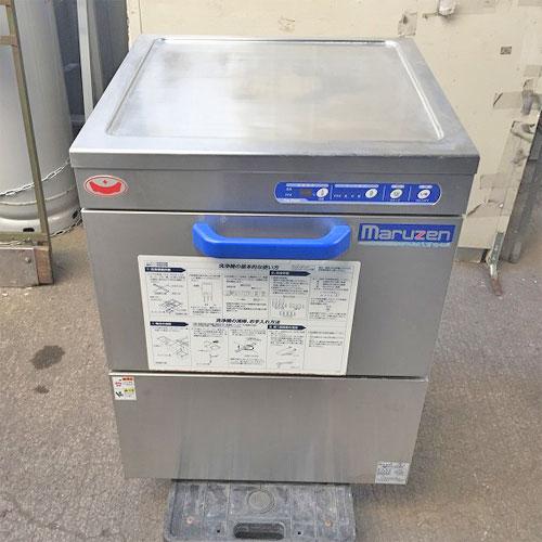 【中古】食器洗浄機 マルゼン MDKL7 幅600×奥行600×高さ800 【送料別途見積】【業務用】