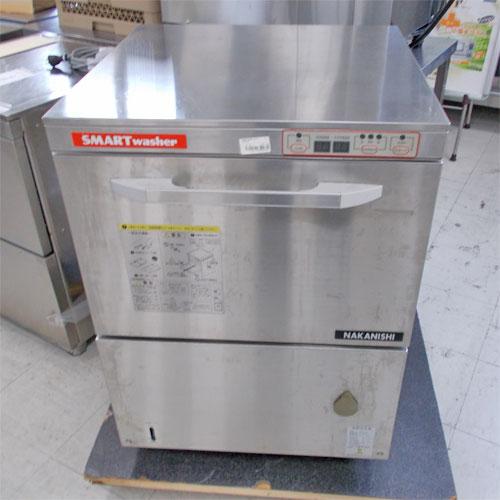 【中古】食器洗浄機 中西製作所 AU70-2 幅600×奥行600×高さ850 三相200V 50Hz専用 【送料別途見積】【業務用】