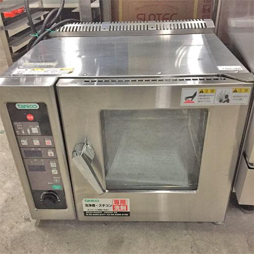 【中古】電気オーブン タニコー TSCO-2ES 幅500×奥行500×高さ400 【送料別途見積】【業務用】