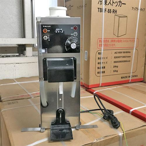 【中古】酒燗器 タイジ Ti-1 幅200×奥行390×高さ388 【送料別途見積】【業務用】