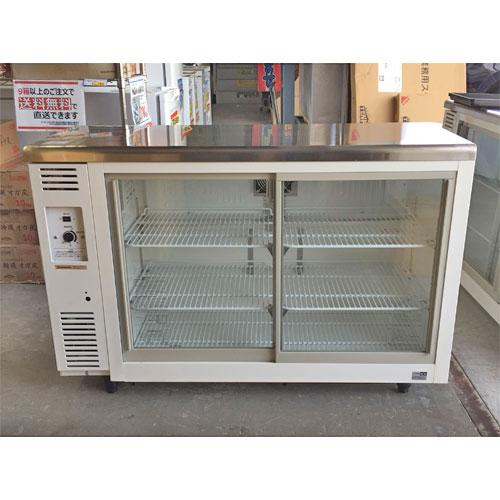 【中古】冷蔵ショーケース スライド パナソニック(Psnasonic) SMR-V1241NB 幅1200×奥行450×高さ800 【送料別途見積】【業務用】