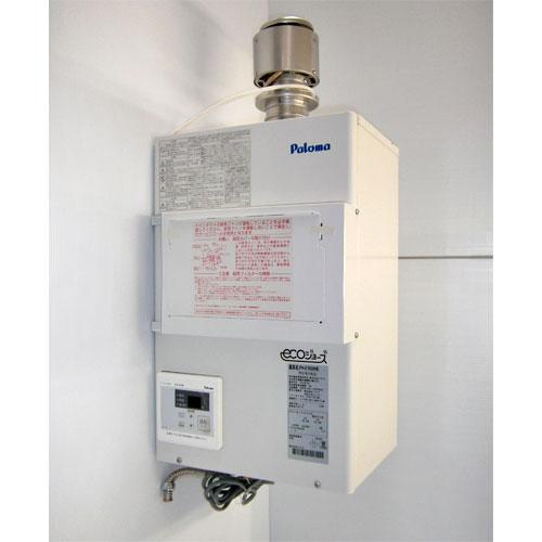 【中古】ガス給湯器 パロマ PH-E1600HE 幅370×奥行320×高さ800 都市ガス 【送料別途見積】【業務用】