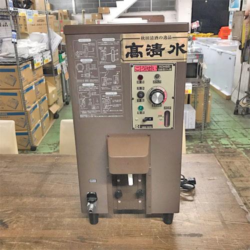 【中古】酒燗器 タイジ HBS-101N 幅285×奥行385×高さ585 【送料別途見積】【業務用】