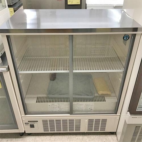 冷蔵ショーケース ホシザキ SSB-85CTL 業務用 中古/送料別途見積
