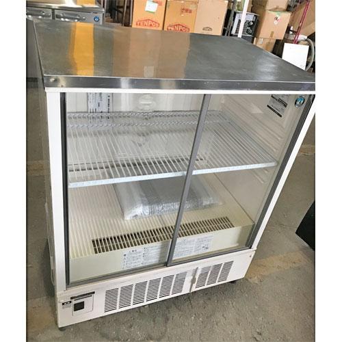 【中古】冷蔵ショーケース ホシザキ SSB-85CL1 幅850×奥行550×高さ1050 【送料無料】【業務用】