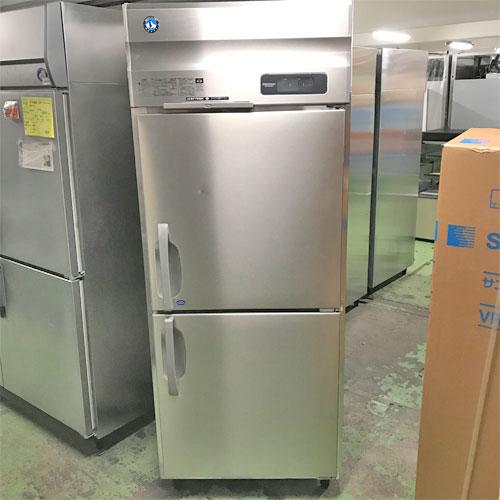 【中古】縦型冷凍冷蔵庫 ホシザキ HRF-75AT 幅750×奥行650×高さ1910 【送料別途見積】【業務用】