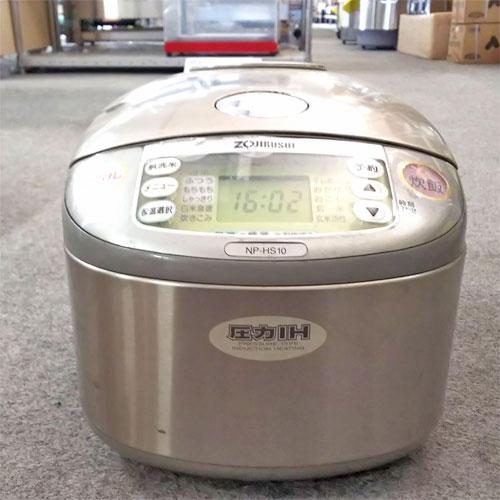 【中古】圧力炊飯器 象印 NP-HS10 幅250×奥行360×高さ200 【送料別途見積】【業務用】