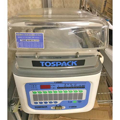 【中古】真空包装器 TOSEI V380-G 幅420×奥行570×高さ370 【送料別途見積】【業務用】
