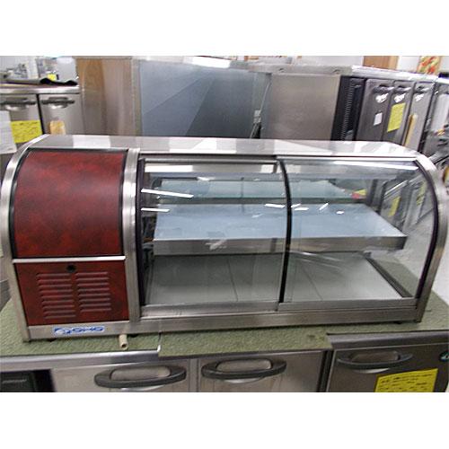 【中古】冷蔵ショーケース 大穂製作所 OHLMb-1200L-F 幅1200×奥行395×高さ515 【送料別途見積】【業務用】