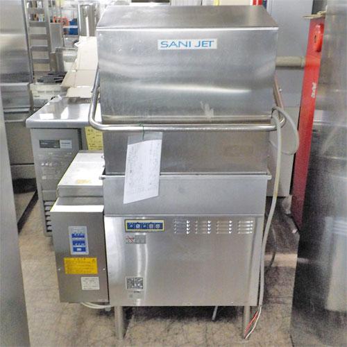 【中古】食器洗浄機 日本洗浄機 SD113GSAH 幅900×奥行700×高さ1385 都市ガス 【送料無料】【業務用】